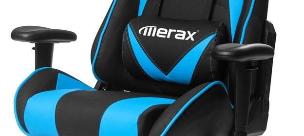 Merax Lumber Support