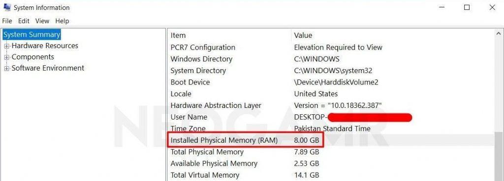Windows System Information Tab