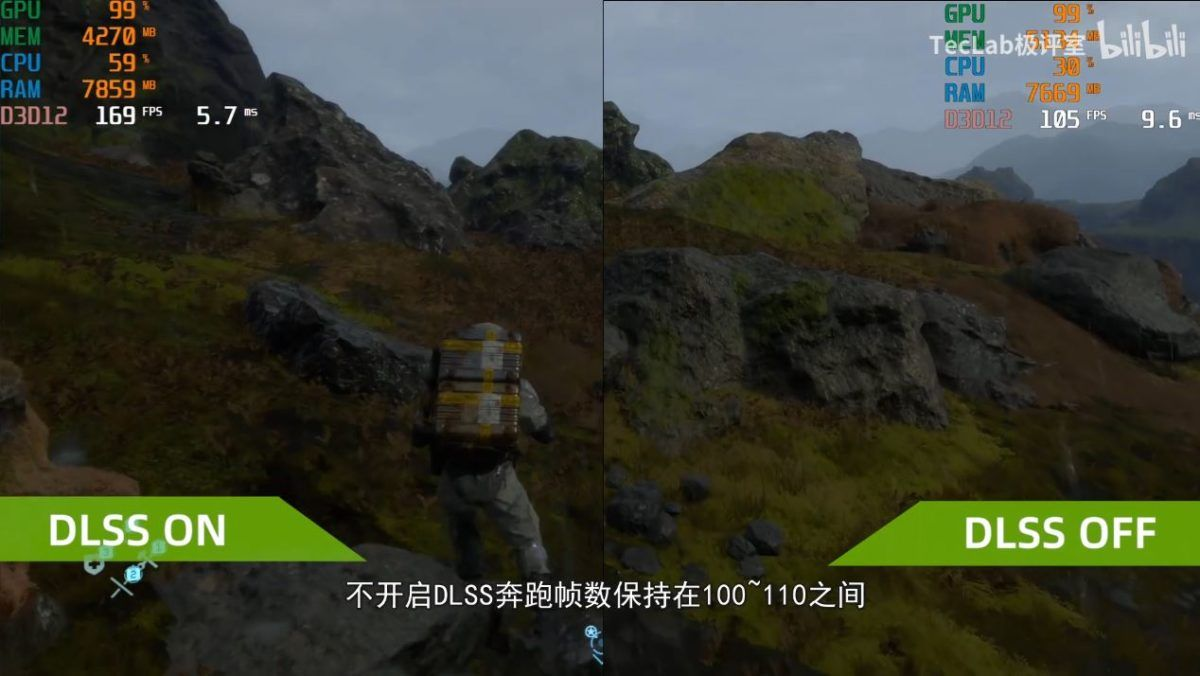 Death Stranding DLSS ON & OFF