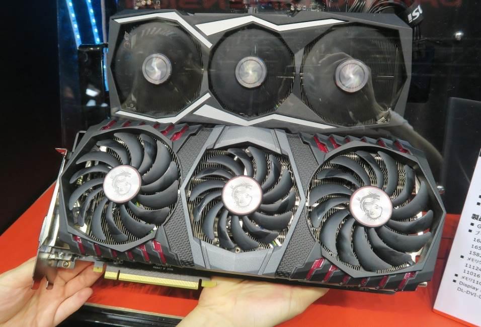 Image of two MSI GTX 1080Ti Gaming X Edition