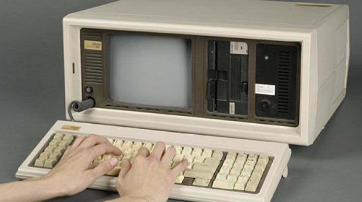 image of a computer from 1983