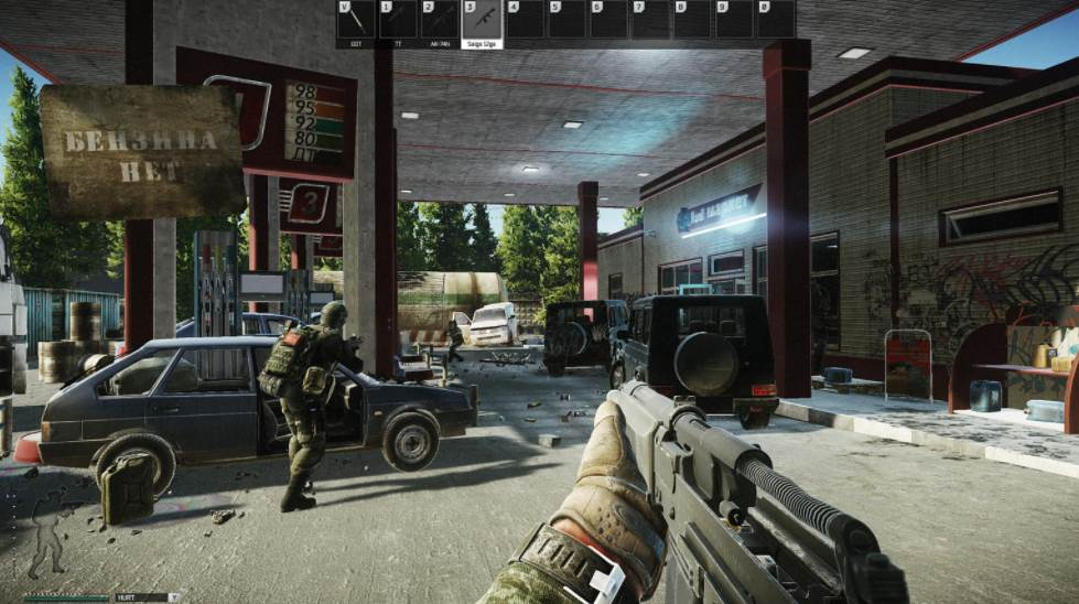 Image of gun in Escape From Tarkov