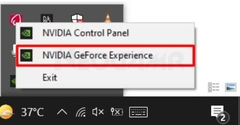showing the Nvidia GeForce Experience icon on taskbar