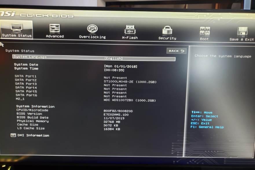image of how the bios menu looks of B450